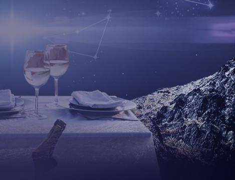 Dinner under the stars Skalnaté pleso